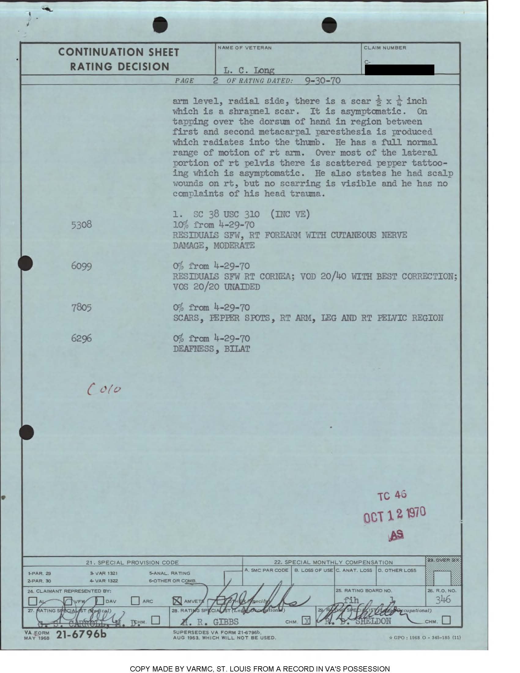 LZ CORK—-BUTCH'S INFERRED CLAIM   Asknod Veterans Claims Help